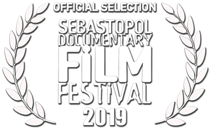 The Sebastopol Documentary Film Festival
